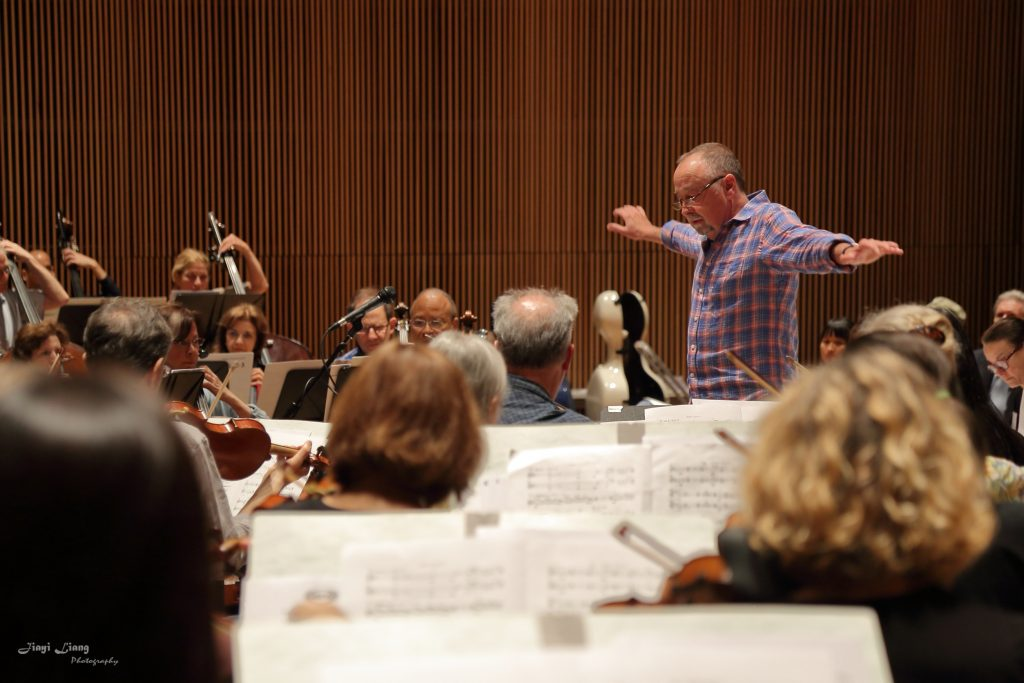 George Manahan conducts the American Composers Orchestra